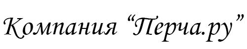 """Компания """"Перча"""""""